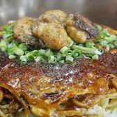 鉄板焼き お好み焼き 万八のおすすめ料理2