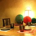 【飲み会はもちろんデートも♪】和のおしゃれな雰囲気の店内でお値段を気にせず、素敵なお仲間とお食事を楽しみませんか?