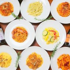 潮音館 生パスタとオーガニック野菜のお店のおすすめ料理1