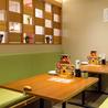 串鳥 恵庭店のおすすめポイント3