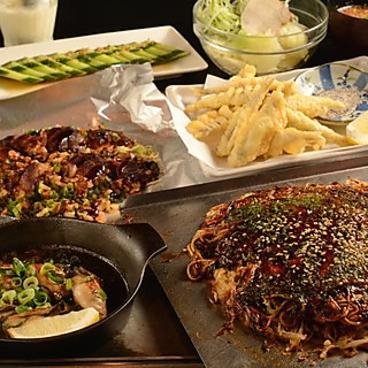 みんみん 平針店のおすすめ料理1