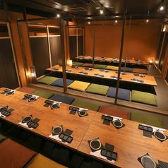 藁焼き 日本酒処 龍馬 松江の雰囲気1