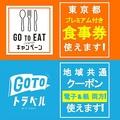 和牛大衆酒場 SAKABA 渋谷バル 八王子の雰囲気1