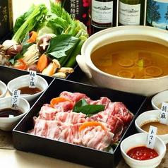 古民家風個室と肉料理 千葉日和 びより 千葉駅前店の特集写真