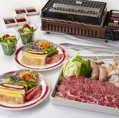 尾道ロイヤルホテルのおすすめ料理2