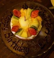 サプライズケーキご用意します!