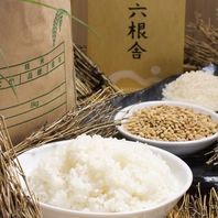 「天日乾燥」「無農薬」「有機肥料」「農家直送」のお米