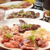 いくどん 渋谷店のおすすめ料理3