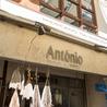Antonio アントニオのおすすめポイント1