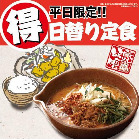 場 商店 麺 田所