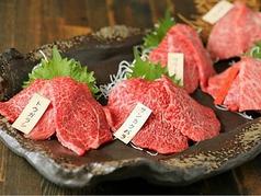 ホルモン問屋 肉番長の特集写真