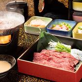 お食事処 錦鶴のおすすめ料理3