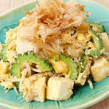 沖縄料理 あしびな~ 桜丘店のおすすめ料理1