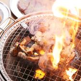 すたみなホルモン けむり 武庫之荘店のおすすめ料理2