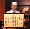 居酒屋 恵比寿別邸 ぼたん 大通り店のおすすめポイント2