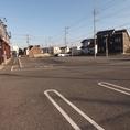 大型駐車場完備