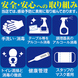 ★感染拡大防止のための安全・安心への取組み★