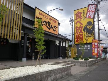焼肉きんぐ 藤枝店の雰囲気1