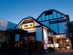 アナザースペース ANOTHER-SPACE 東海店の写真