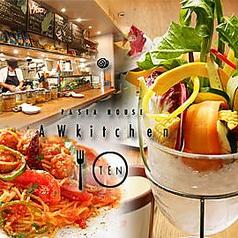 AWkitchen 10 麻布十番店の写真