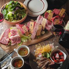 肉バル MEAT'S特集写真1