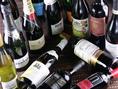 料理もワインも肩肘はらずに気軽に御愉しみください。もちろん、ビールやハイボール・カクテルなんかも充実してます。ワインが苦手でも全く問題無し。ワイワイガヤガヤ自由に楽しく過ごして頂ければ幸いです。