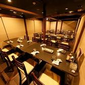 和個室居酒屋 銀虎 Gintoraの雰囲気2