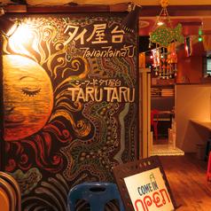 タイ料理 TARUTARU 有楽町店のコース写真