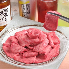 焼肉 たつ屋のおすすめ料理1