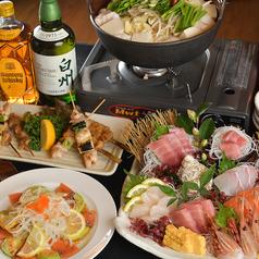 楽食 北海屋 大里店のコース写真