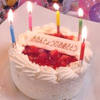 ホールケーキプレゼント☆