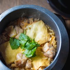 料理メニュー写真釜めし(湯葉と鶏、海老、鯛)