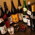 焼酎・地酒も各種取り揃えております