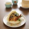 料理メニュー写真刈包(グゥアバオ)☆1日限定10食