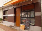 エリタージュ Heritage 金沢 石川のグルメ