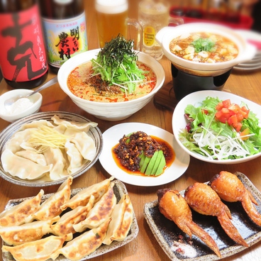 TENHO 餃子酒場 中野坂上店のおすすめ料理1