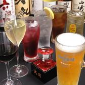 海鮮居酒屋 ばんこのおすすめ料理3