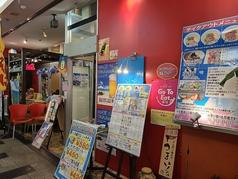 オキナワカフェの写真