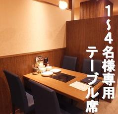最大1~4名様でご利用頂けるテーブル席です。お友達、会社の仲間とのお食事に是非!