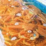 絶品の蟹料理でお食事をご満喫下さいませ