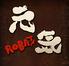 ROBATA 元気のロゴ