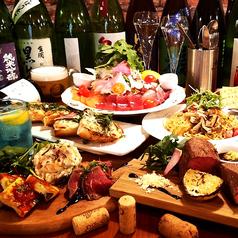 ビストロ酒未来 梅田店のコース写真