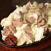 新宿のまっちゃんのおすすめ料理2