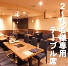 最大2~6名様でご利用頂けるテーブル席です。ちょっとした集まりのお食事にはゆったりと広いお席で是非。