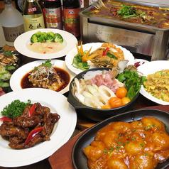 佳肴 中華居酒屋の写真