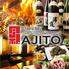 アジト AJITO 横浜西口店のロゴ
