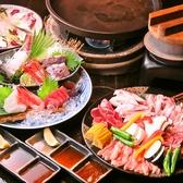知春 ちはるのおすすめ料理3