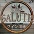 サルーテ Salute 駅前店のロゴ