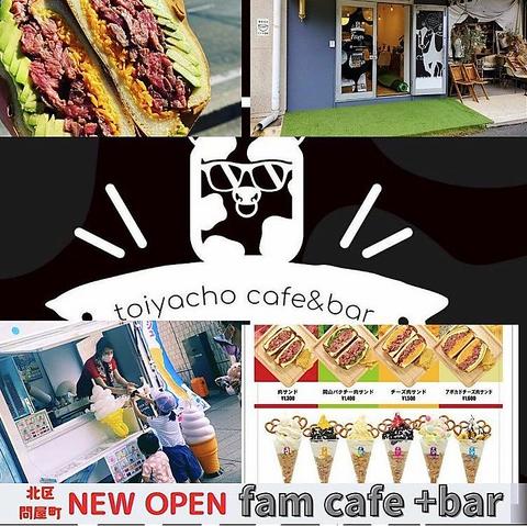Cafe+bar fam