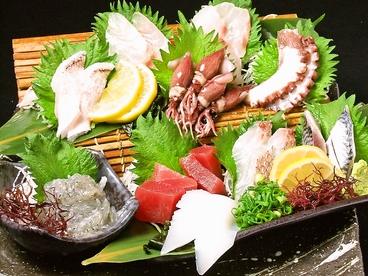はなたれ小僧 横浜東口店のおすすめ料理1